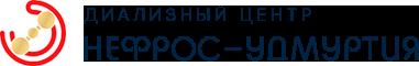 НЕФРОС - Удмуртия